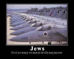 Israeli Air Force F-15s